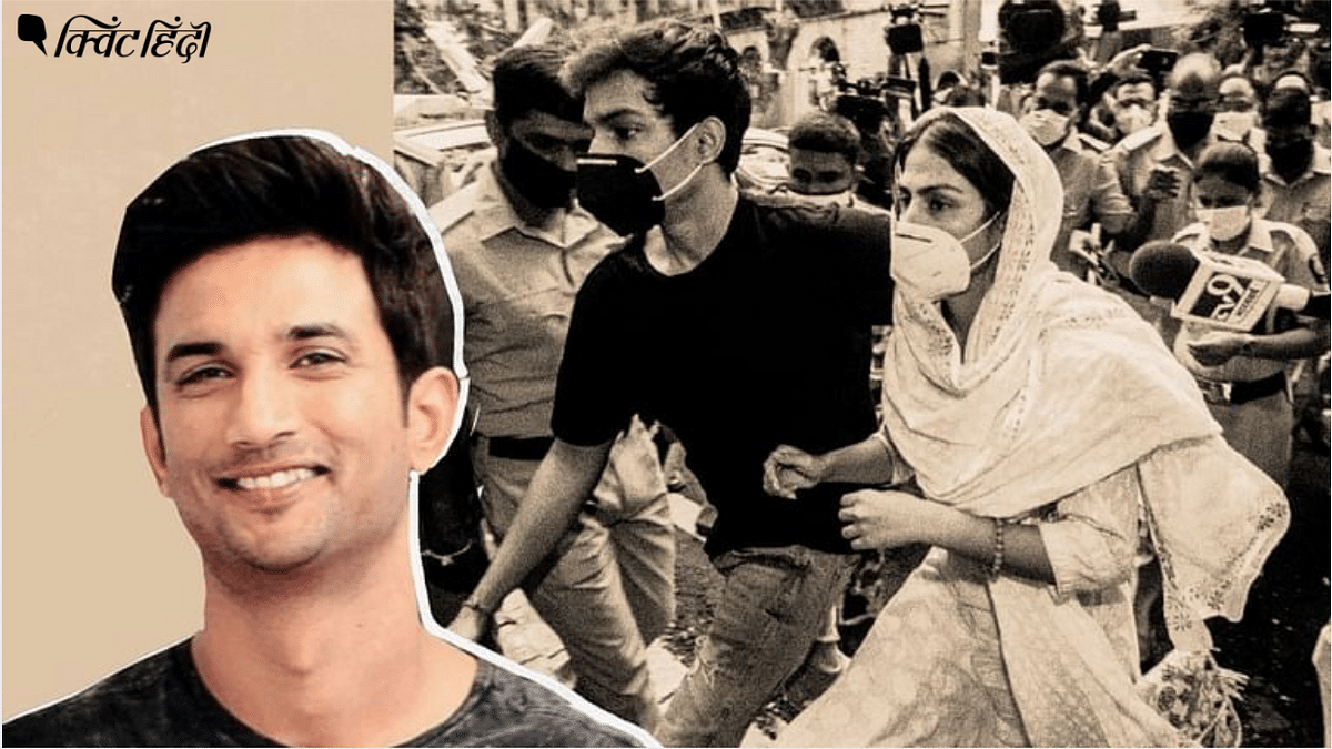 ड्रग्स में रिया की गिरफ्तारी से सुशांत की मौत का केस नहीं सुलझेगा