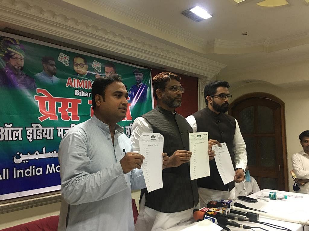 पटना में AIMIM ने 18 सीटों के नामों की घोषणा की