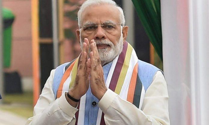 बिहार चुनाव से पहले PM मोदी ने 541 करोड़ की 7 योजनाओं को किया लॉन्च