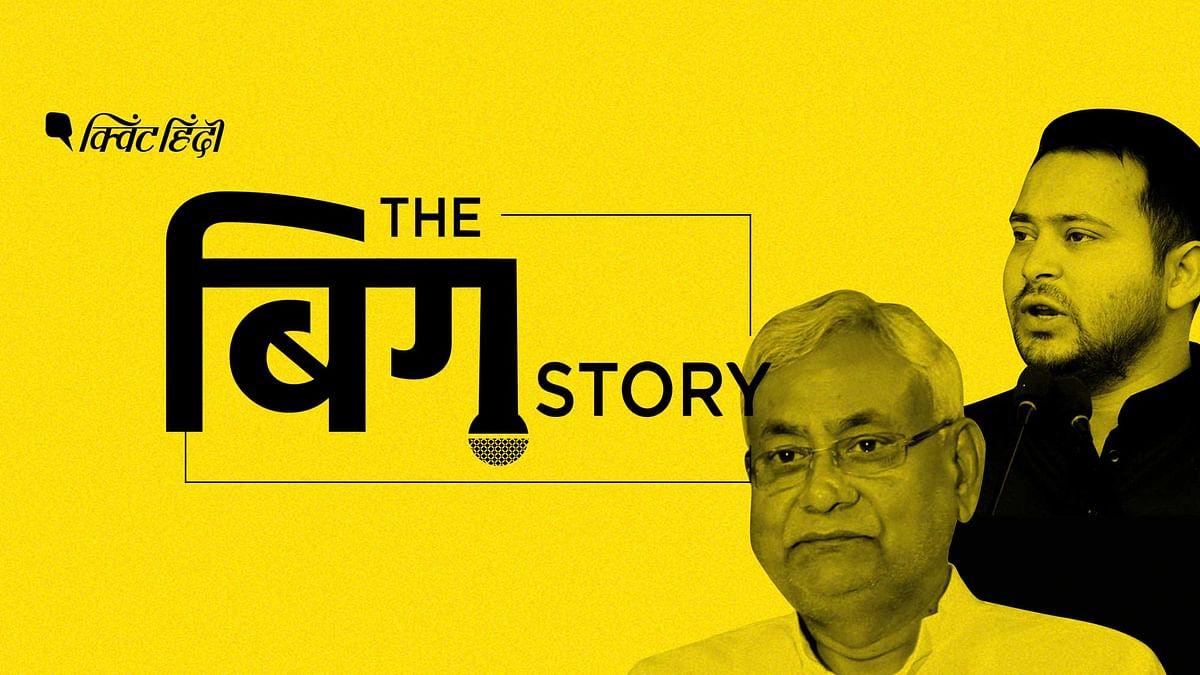 बिहार में चुनाव को लेकर किन फैक्टर्स पर भविष्यवाणी की जा सकती है