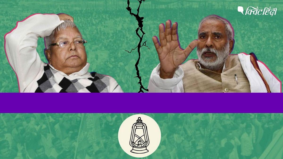 रघुवंश ने क्यों आरजेडी से किया किनारा?
