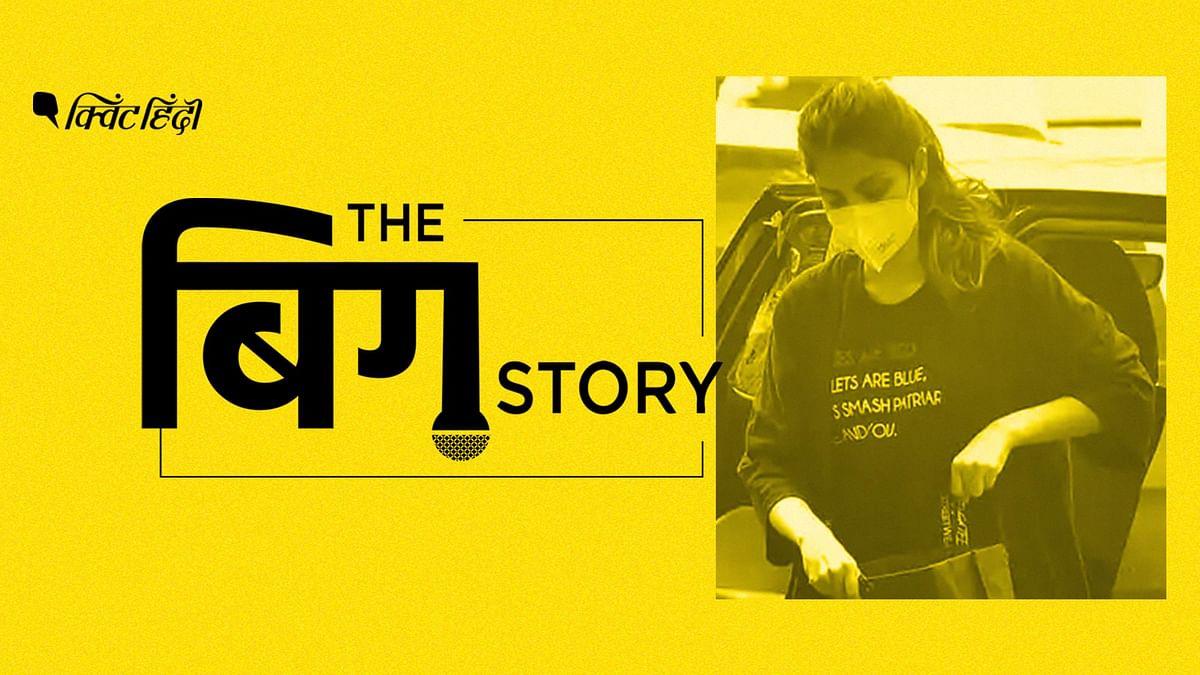 सुशांत केस- ड्रग एंगल में गिरफ्तारियां, लेकिन क्या कहता है कानून?
