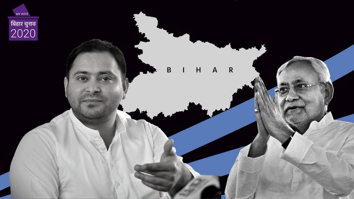 नीतीश कुमार vs तेजस्वी यादव
