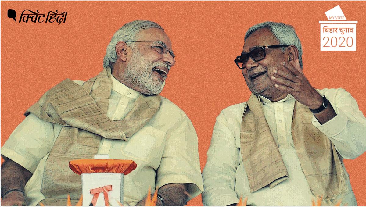 चुनावी हवा नीतीश कुमार के खिलाफ है