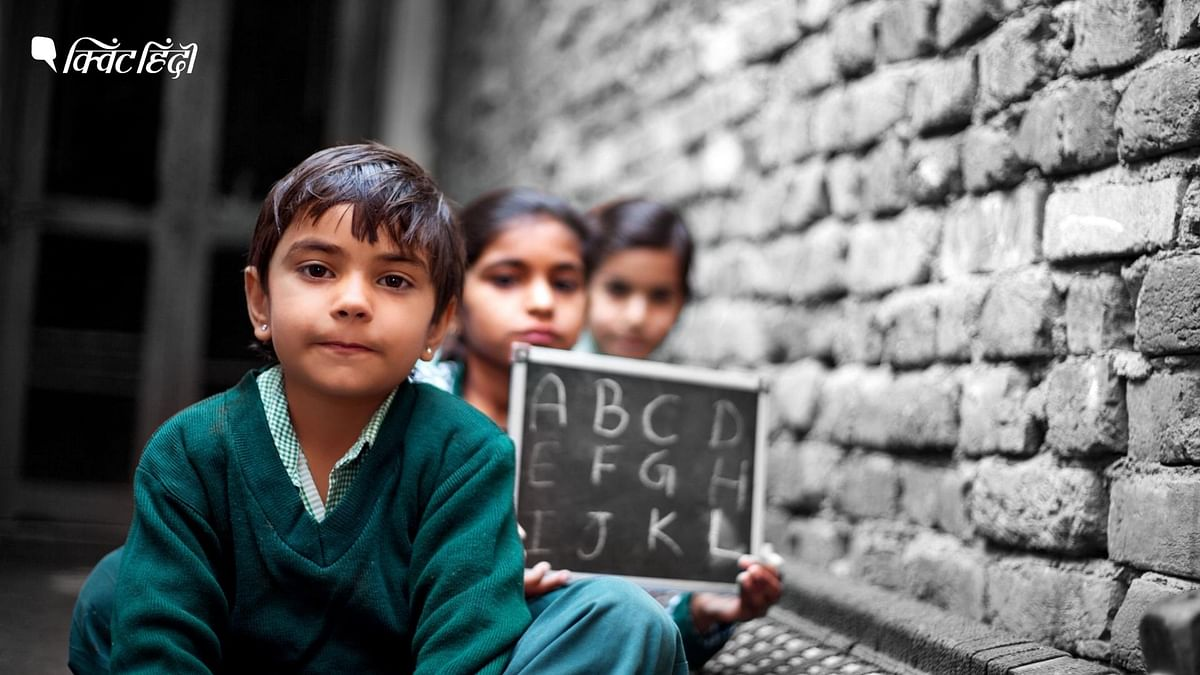 विकास के इस महत्वपूर्ण पड़ाव पर, देश के शिक्षा क्षेत्र में भी नीतिगत सुधार की सख्त जरूरत है