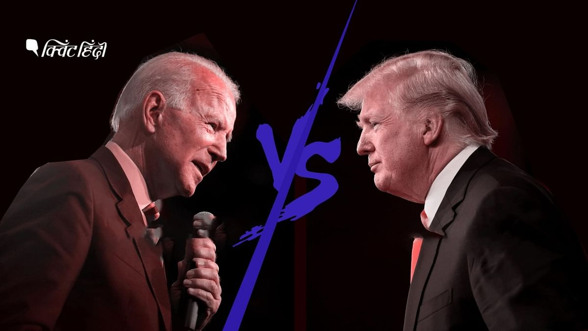 अमेरिकी राष्ट्रपति चुनाव: Biden Vs Trump