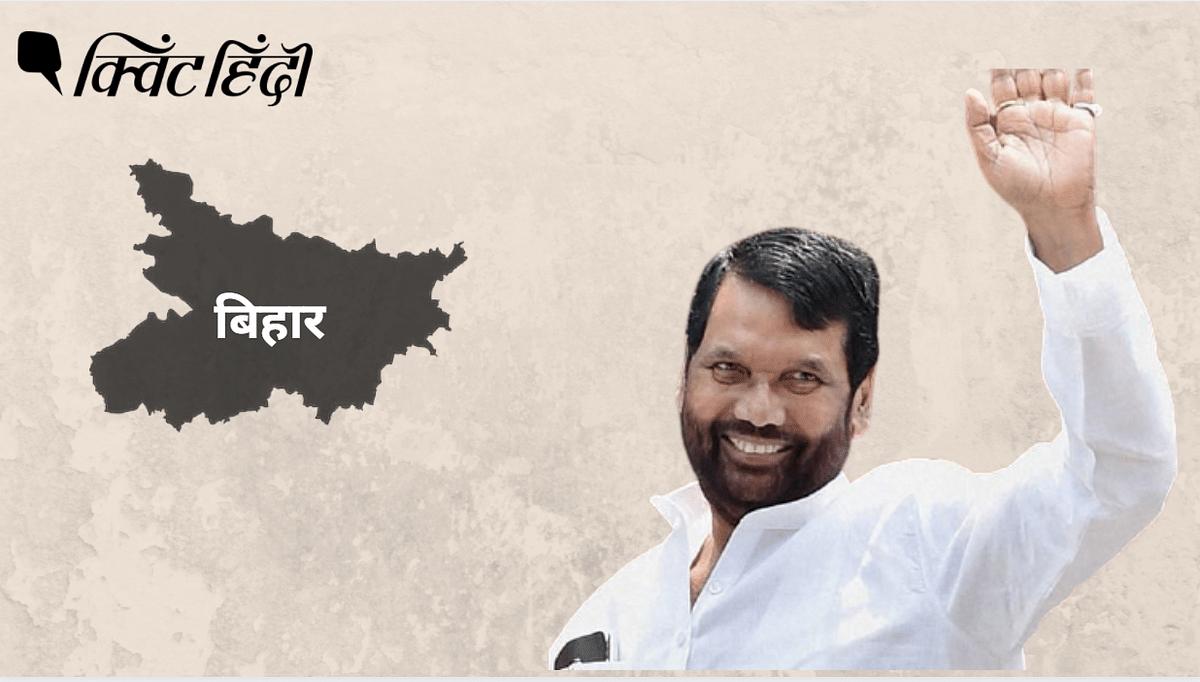 BJP के बिहार गेमप्लान में रामविलास पासवान अब भी उतने ही अहम हैं?