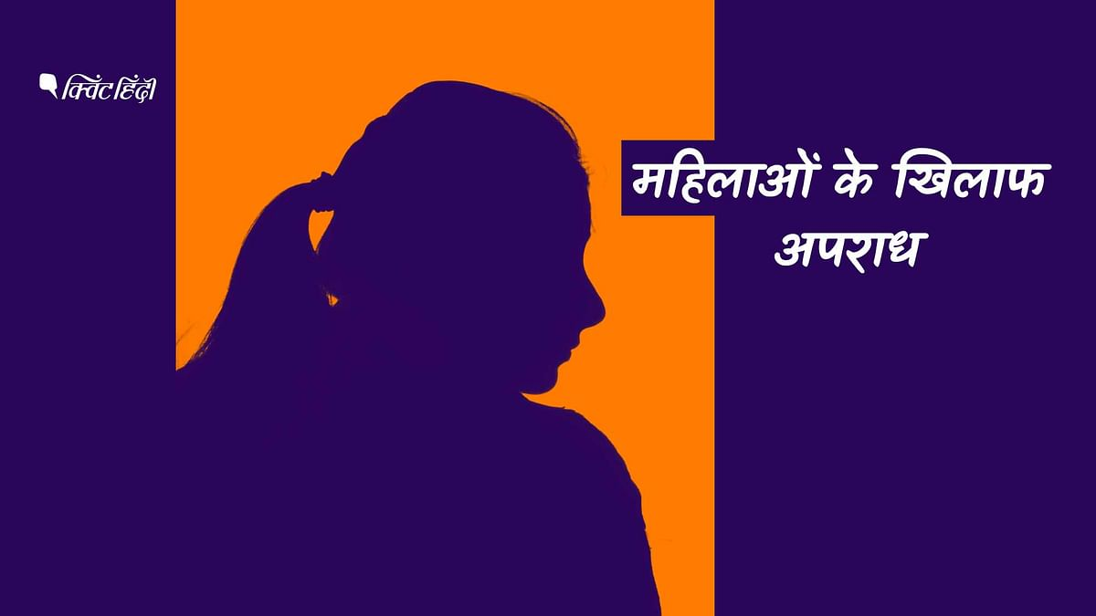 NCRB का डेटा बताता है कि 2018 के मुकाबले, 2019 में महिलाओं के खिलाफ अपराध 7.3% तक बढ़ा.