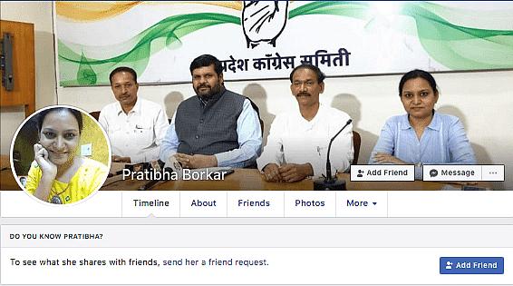 गोवा कांग्रेस की सदस्य को बताया गया 'हाथरस की नक्सल भाभी'
