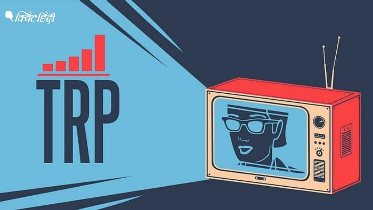 TRP: BARC ने 'मनोरंजन' चैनलों की रेटिंग रोकी, न्यूज चैनलों की नहीं
