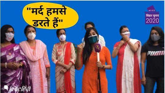 बिहार की महिला उद्यमियों के साथ चुनावी चौपाल