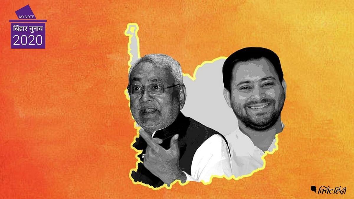 BJP की प्रचारक लिस्ट से बिहार के ही नेता गायब,नीतीश की रैली-5खबरें