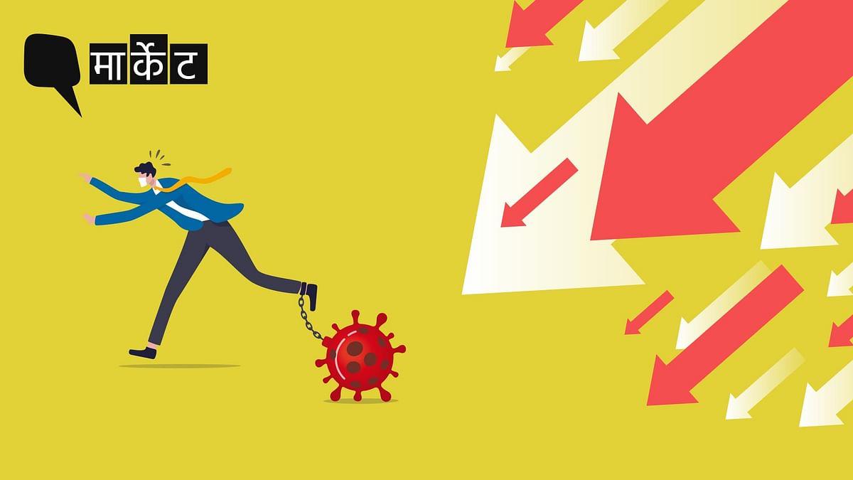 5 दिनों में Sensex के 2400 प्वाइंट टूटने की  वजह, कैसे हो मुनाफा?