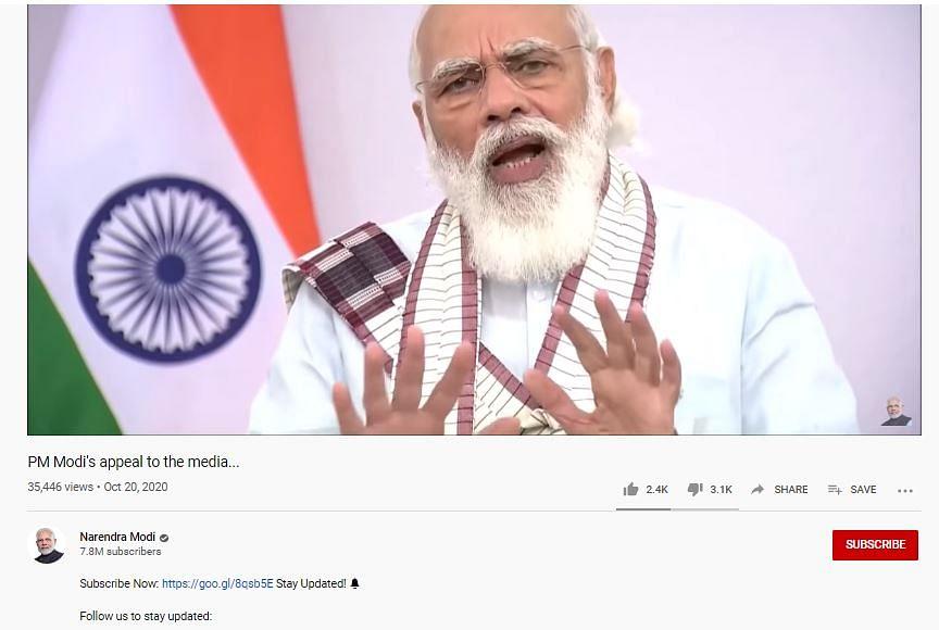 (फोटो: Youtube Screenshot)