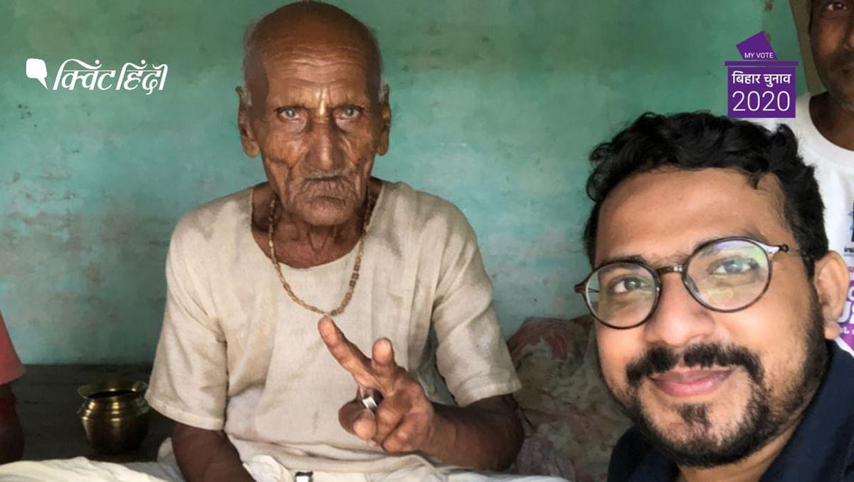 बिहार चुनाव: 90 साल के 'दादा' से चर्चा, नेता और वोटिंग- तब और अब
