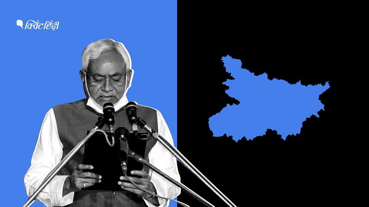 नई पारी की शुरुआत से पहले नीतीश कुमार के 'हिट्स' और 'मिस' जान लें