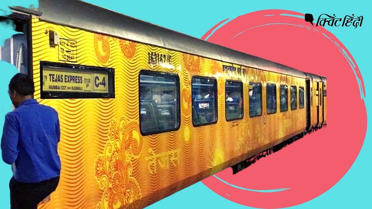 पहली प्राइवेट ट्रेन तेजस एक्सप्रेस आज से बंद, कम यात्री बनी वजह