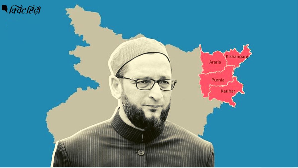 बिहार चुनाव 2020: सीमांचल में भीड़ को वोट में बदल पाएंगे ओवैसी?