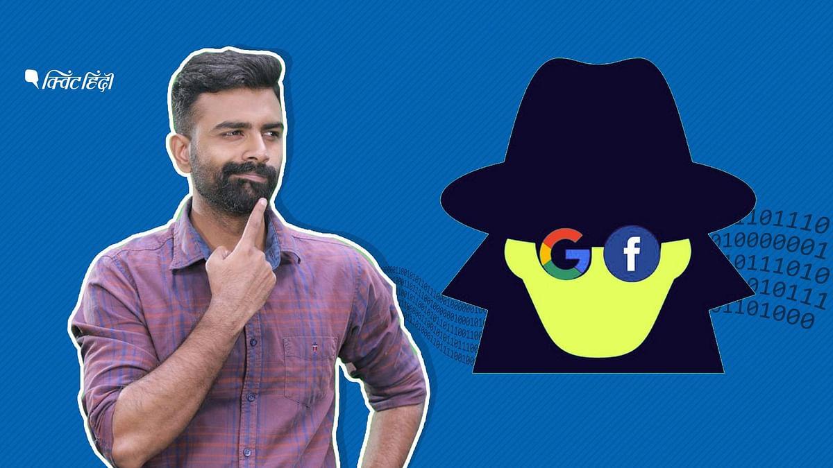 इन तरीकों से गूगल और फेसबुक को 'जासूसी' से रोकिए