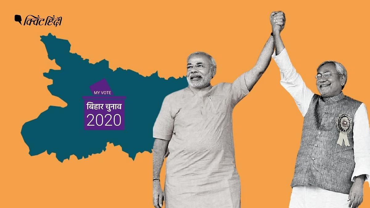 Bihar election 2020: बिहार चुनाव: सबसे बड़ा 'विनर' और 'लूजर' कौन?