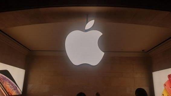 एप्पल इस साल 1.5 से 2 करोड़ आईफोन-12 स्मार्टफोन सप्लाई कर सकता है