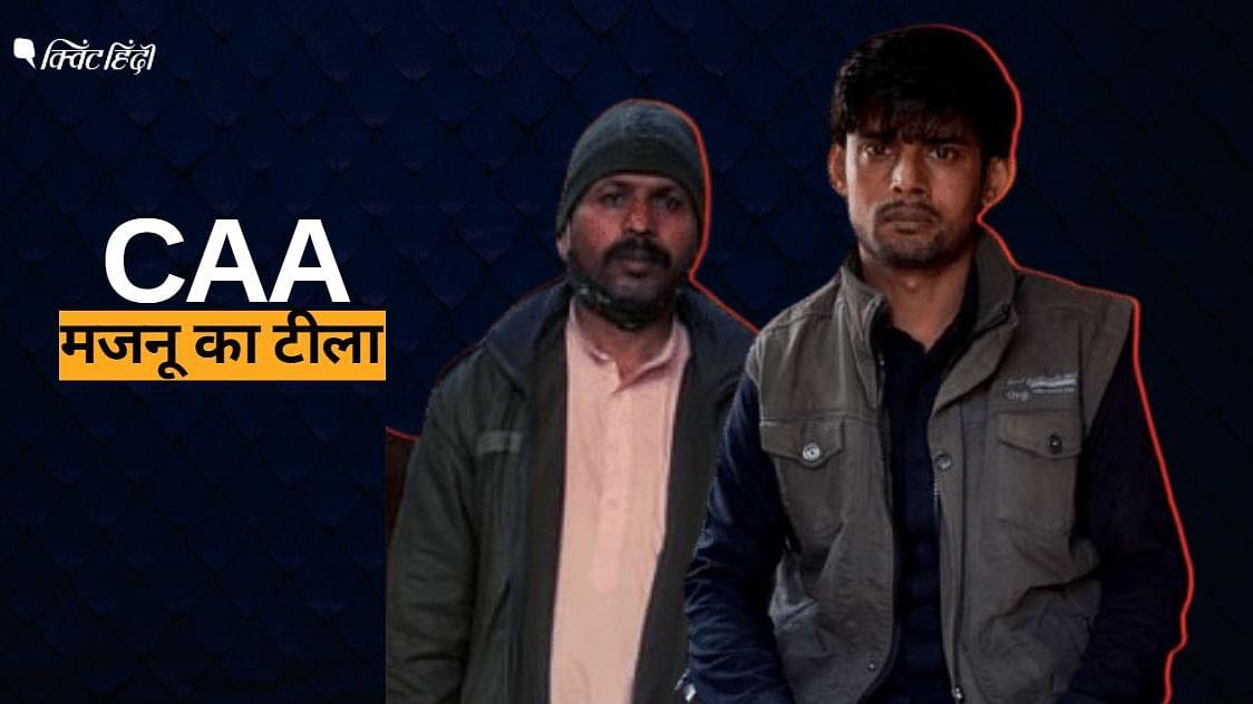 पाकिस्तानी हिंदू रिफ्यूजियों के लिए CAA उनकी आखिरी उम्मीद है