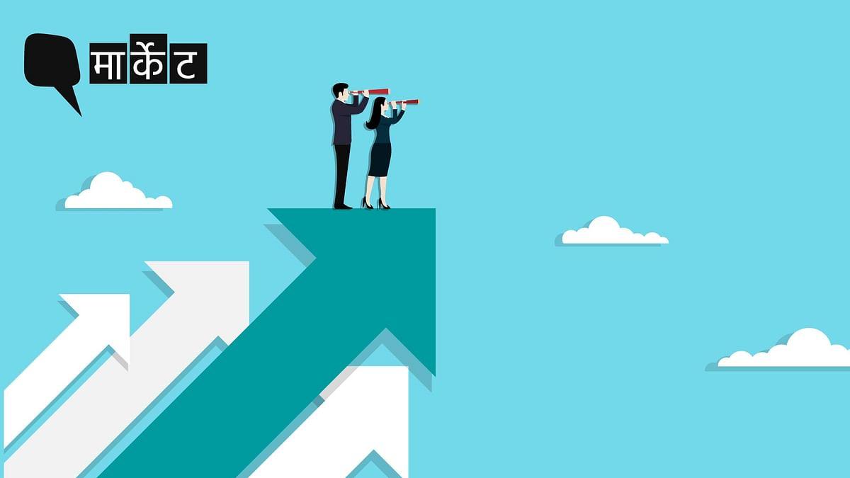 RBI के फैसले के बाद सेंसेक्स 45,000 के पार, निफ्टी भी नई ऊंचाई पर