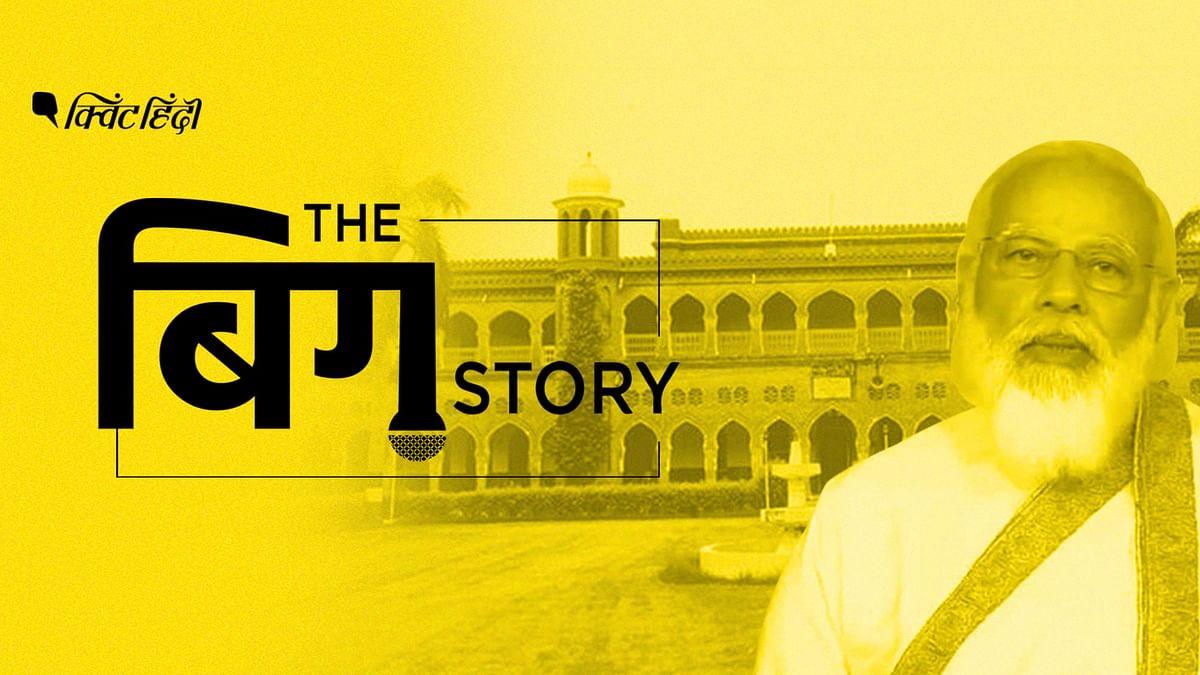 PM के भाषण में अचानक कैसे बदली तस्वीर, AMU बना 'मिनी इंडिया'