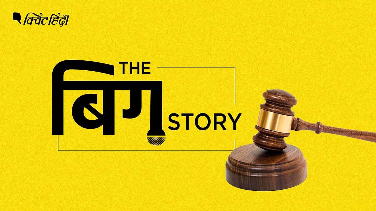 पॉडकास्ट में जानिए कैसा रहा 2020 भारत की न्यायपालिकाओं के लिए.