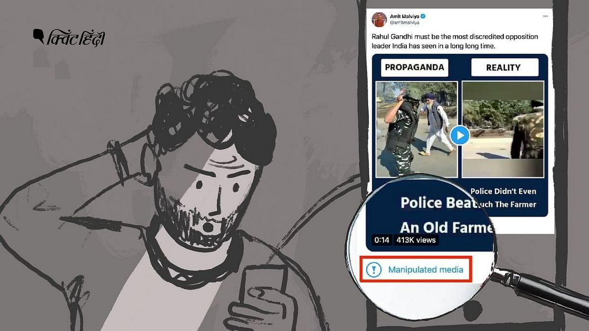 मालवीय के ट्वीट पर एक्शन,फेक न्यूज से निपटने में ये कितना कारगर?