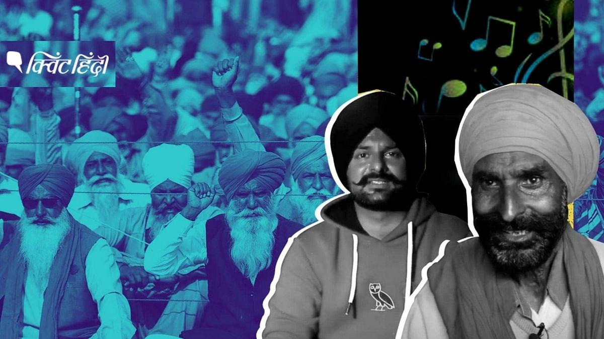गीत जो बन गए किसान आंदोलन की आवाज