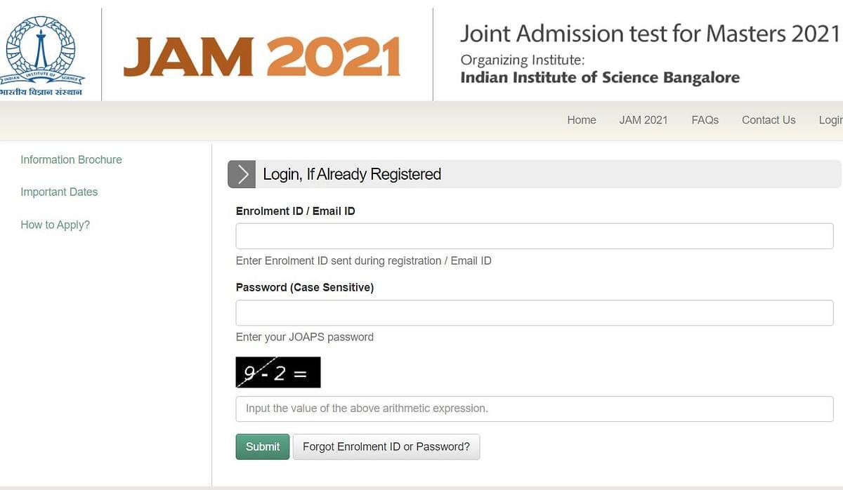 IIT-JAM 2021: एडमिट कार्ड डाउनलोड करें, 14 फरवरी को परीक्षा