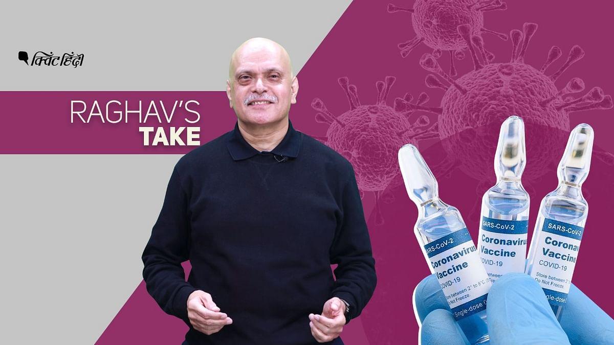 कोरोना वैक्सीन: अमीरों से पैसे लो, गरीबों को फ्री में दो