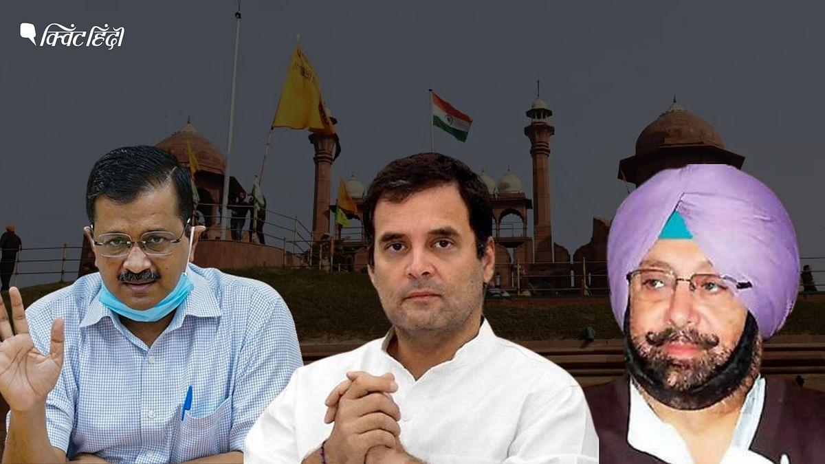 'चोट किसी को लगे,नुकसान देश का'- दिल्ली हिंसा पर क्या बोला विपक्ष?