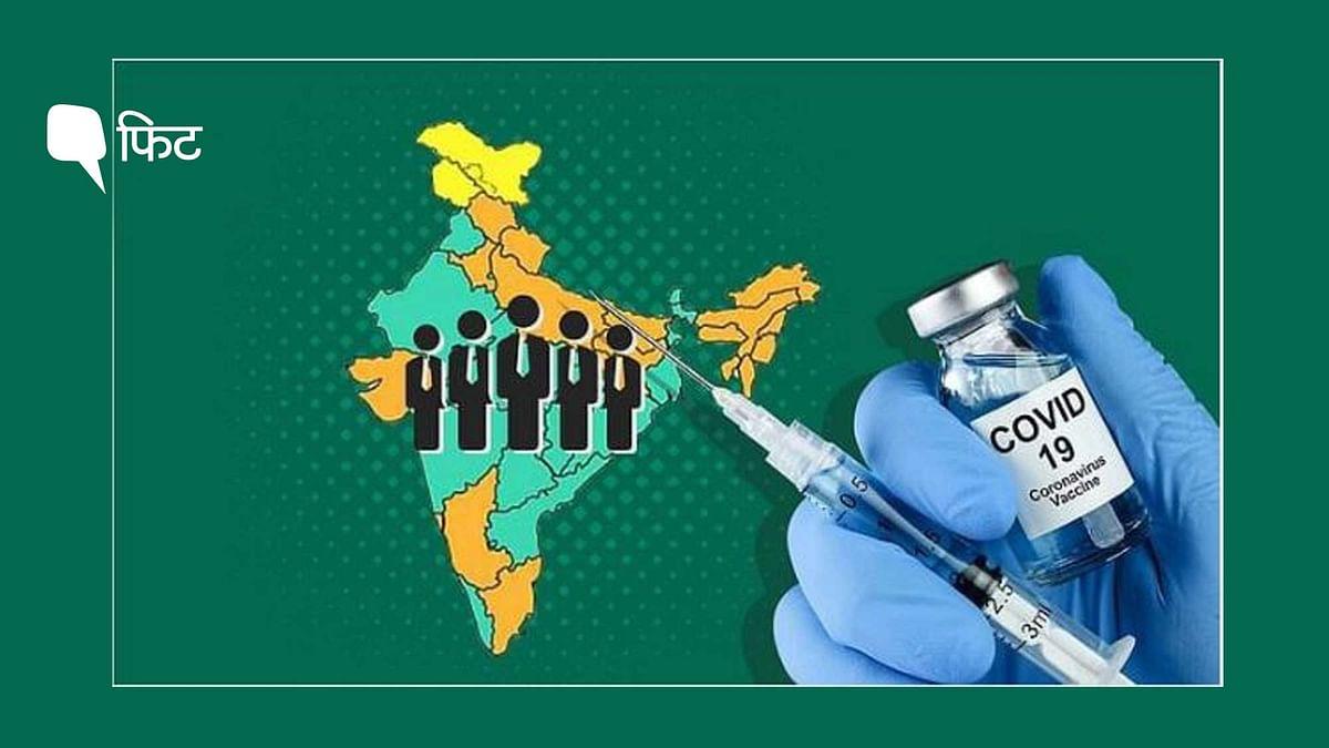FAQ: 16 जनवरी से लगेगी वैक्सीन, कैसे होगा आपका रजिस्ट्रेशन?