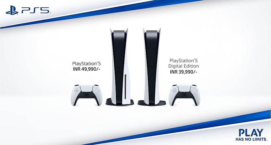 Sony PlayStation 5 भारत में आउट ऑफ स्टॉक हुआ, जानें कीमत