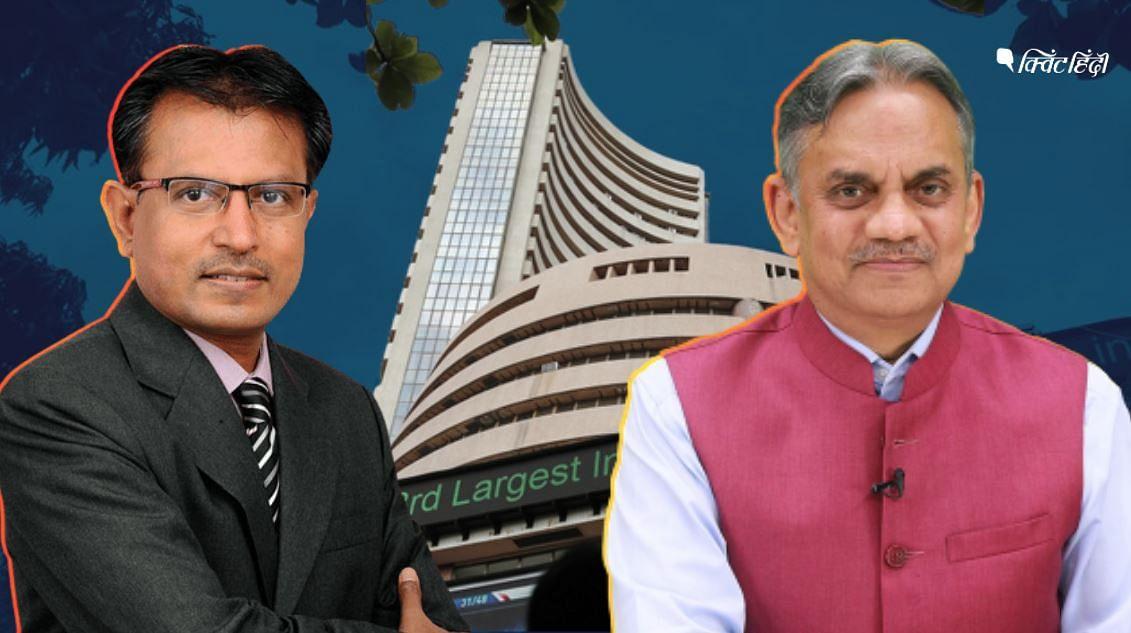 ''50 हजार के बाद भी कमाई के मौके देगा बाजार'', नीलेश शाह Exclusive