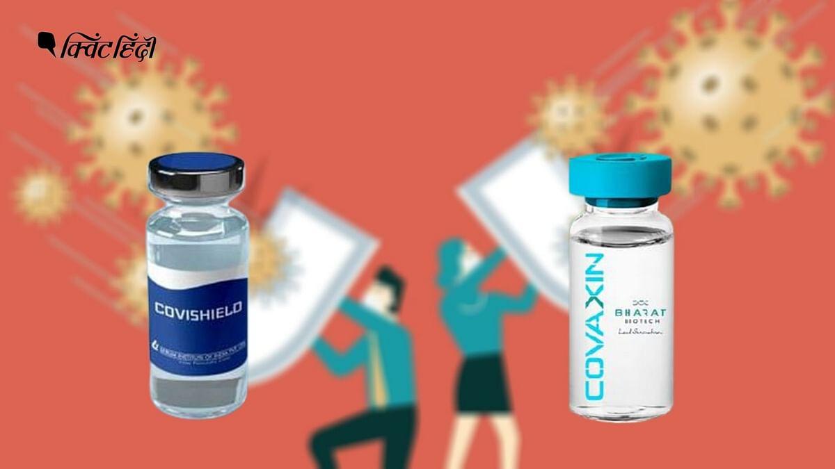 इन दोनों कोरोना वैक्सीन को मिली है मंजूरी