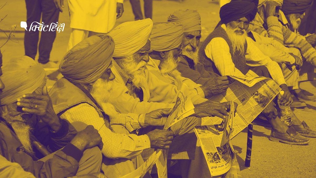 किसान 25 नवंबर से दिल्ली की सीमाओं पर कृषि कानूनों के खिलाफ प्रदर्शन कर रहे हैं