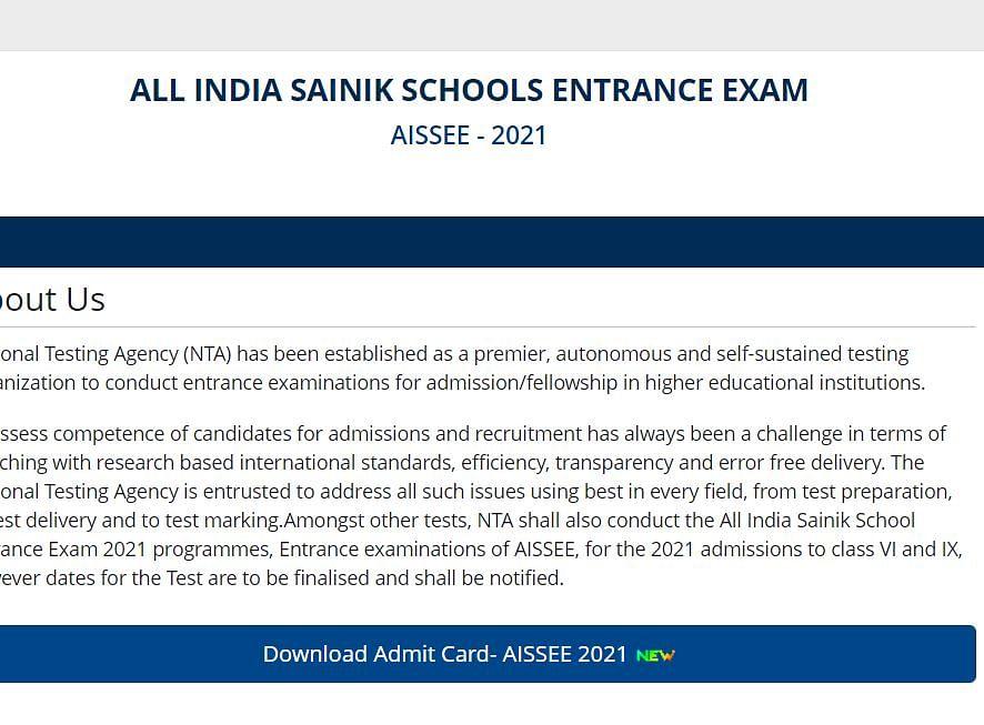 AISSEE 2021: सैनिक स्कूल प्रवेश परीक्षा एडमिट कार्ड, करें डाउनलोड