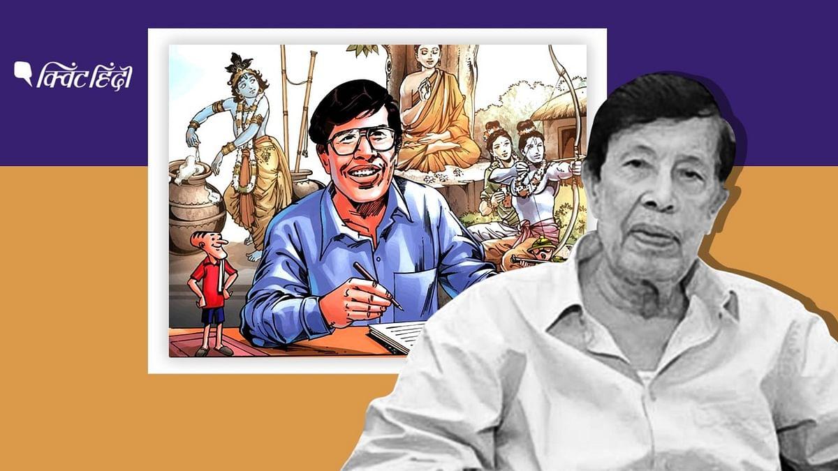 'अमर चित्रकथा' में संस्कारी कहानियां पढ़ाने वाले अंकल पई की कहानी