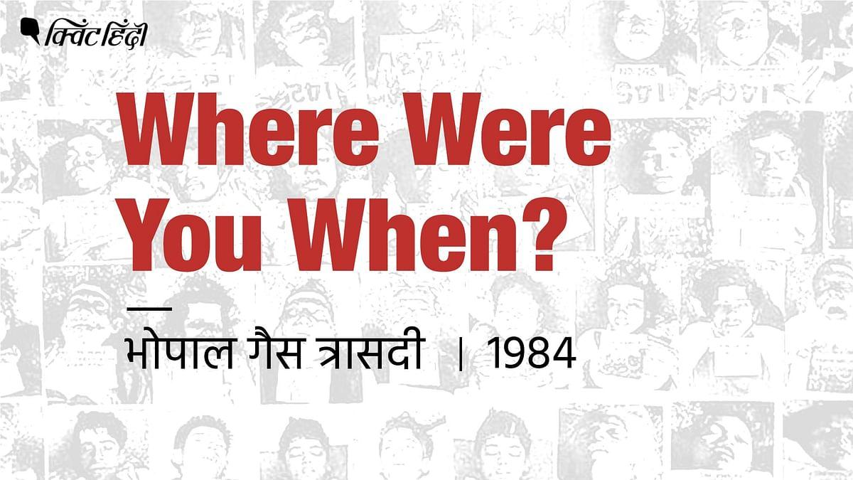 पॉडकास्ट में सुनिए लीला बाई और शमशाद बी को जिनका परिवार उस दिन से टूटना शुरू हो गया