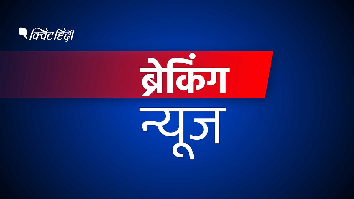 Latest News in Hindi Live Updates