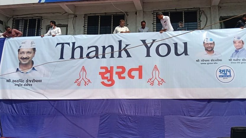 गुजरात के सूरत में आम आदमी पार्टी की 27 सीटों पर जीत, सीएम केजरीवाल करेंगे धन्यवाद