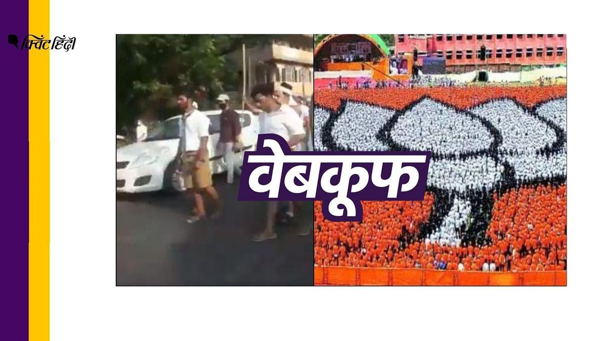पश्चिम बंगाल और केरल से जुड़ी फेक खबरों का सच
