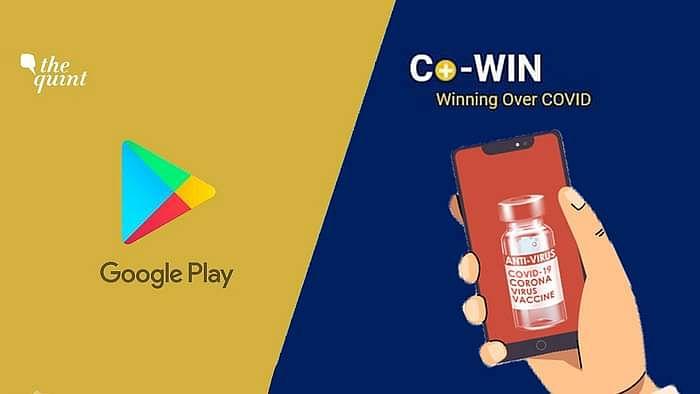 Co-WIN एप