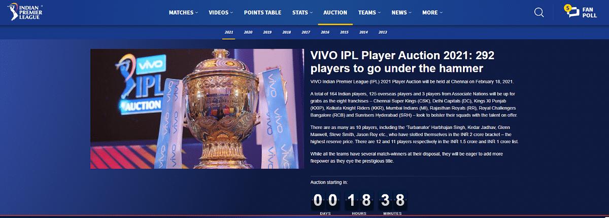 क्या चीनी कंपनी VIVO की हो गई IPL में वापसी,लोगो देखकर पूछ रहे लोग