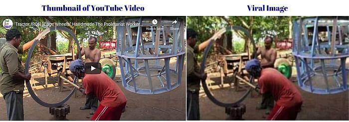 वायरल फोटो और थंबनेल वाली फोटो में तुलना