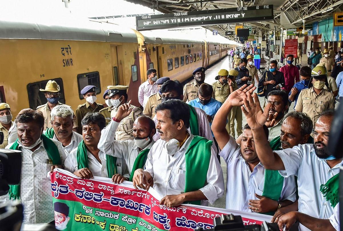बेंगलुरू, कर्नाटक