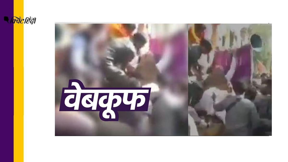 पड़ताल में हमने पाया कि ये वीडियो कोलकाता का नहीं मध्य प्रदेश का है